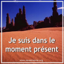 moment-present_resize